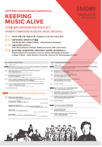 Ewha 2017 conference: poster