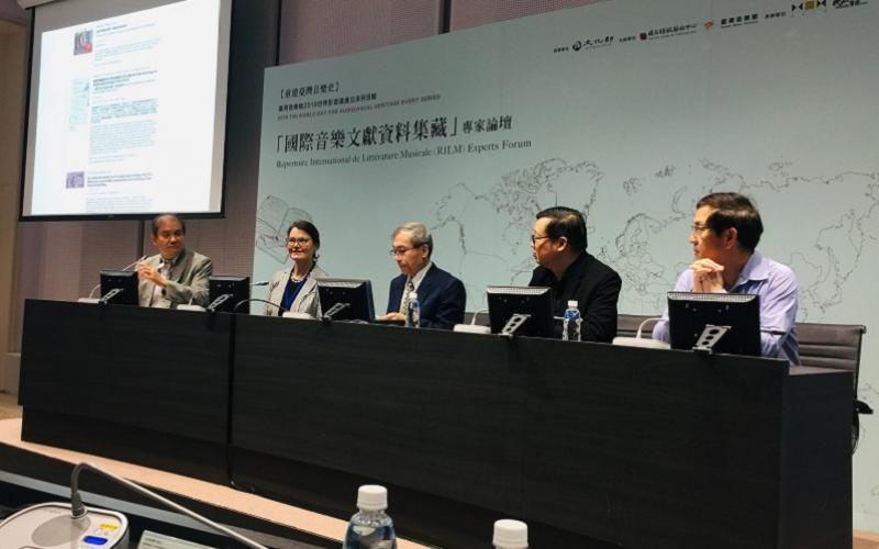 Panel of presenters at Taiwan Music conference