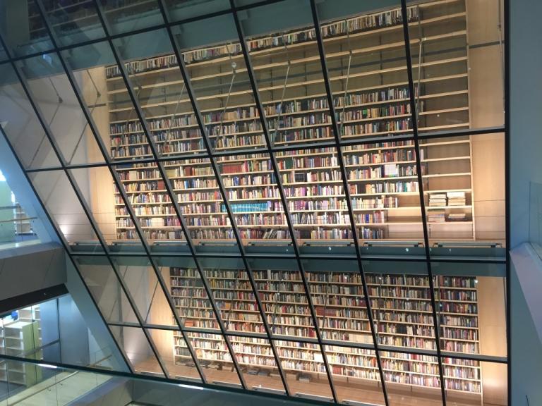 Bücherregal des Volkes